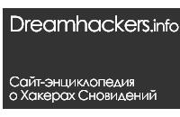 Dreamhackers wiki